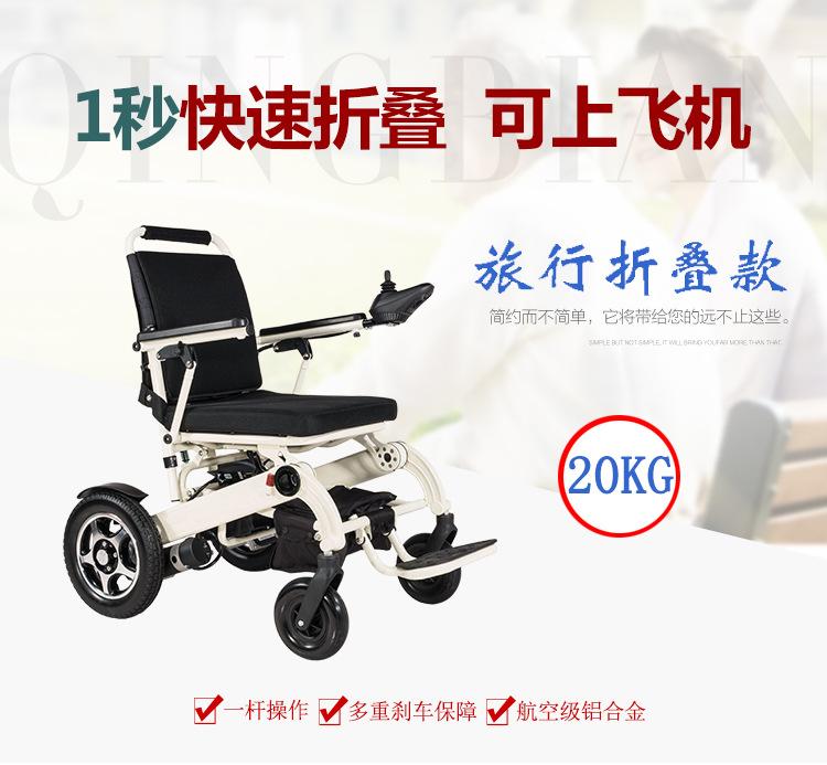三轮或四轮折叠电动代步车有电但是开不动是什么原因[元亨电动]