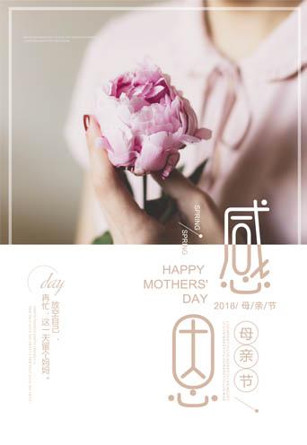 元亨电动代步车提前为您送上母亲节的祝福[元亨电动]