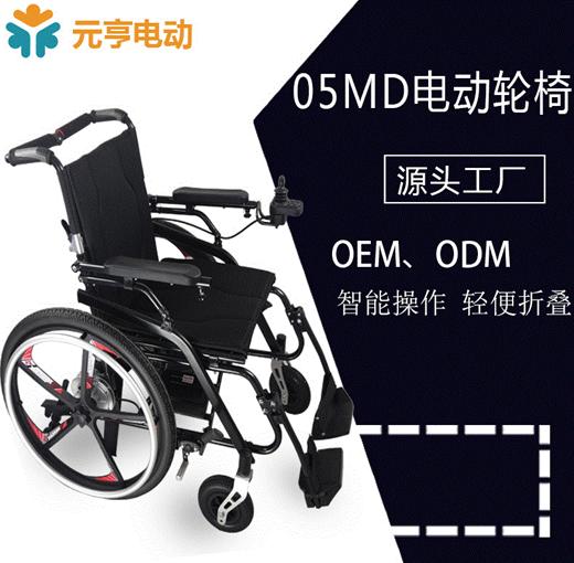 是什么让这客户对这款电动轮椅情有独钟[元亨电动]