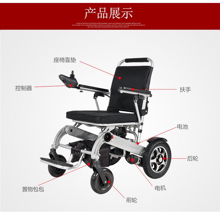 轮椅选的有多好,出行就有多方便!【元亨电动】