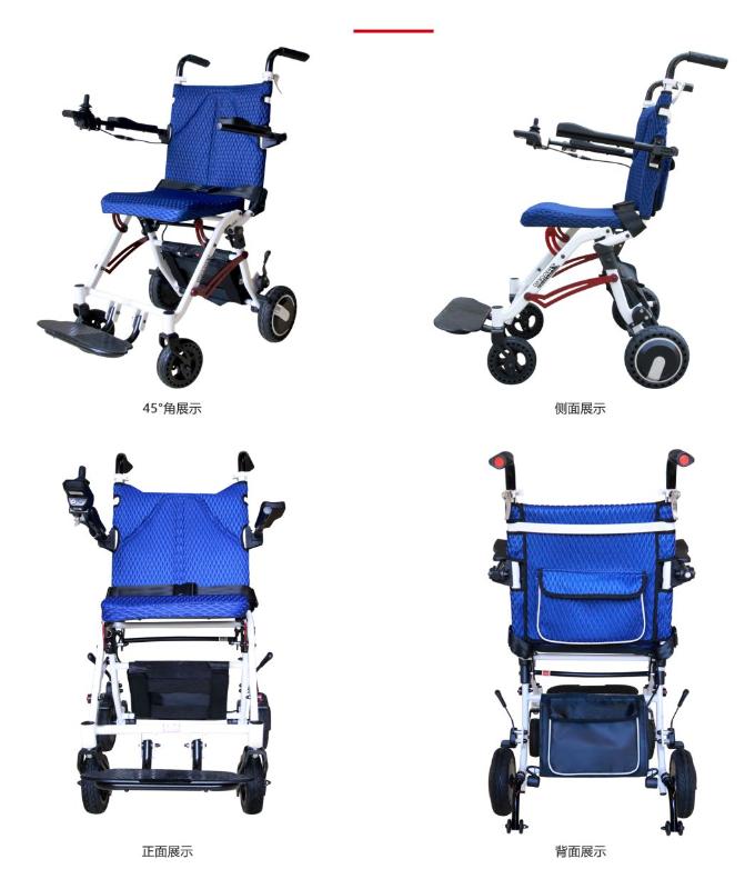 这款来自元亨电动的智能轮椅,是老年人出门旅游的贴身小秘书!