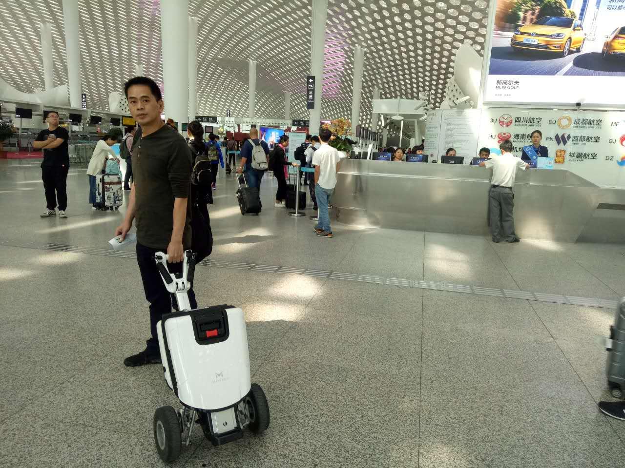 行李箱式电动代步车