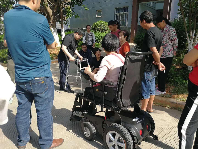 电动智能轮椅